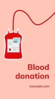 Bloeddonatie campagne sjabloon vector sociale media advertentie in minimalistische stijl