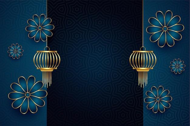 Bloem en lantaarn op traditioneel chinees blauw