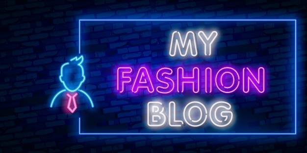 Bloggen design sjabloon neon teken, licht banner, neon uithangbord, nachtelijke heldere reclame, licht opschrift.