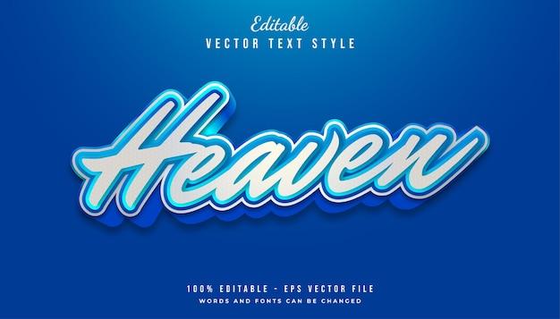 Blue heaven tekststijleffect. bewerkbaar tekststijleffect