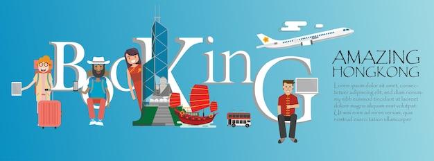 Boekingsborden en beroemde bezienswaardigheden van hongkong.