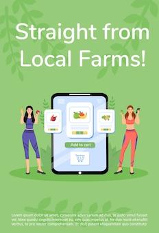Boerderijproducten online bestellen poster platte sjabloon. groenten en fruit kopen mobiele app-brochure, boekje conceptontwerp van één pagina met stripfiguren. verse groenen flyer, folder