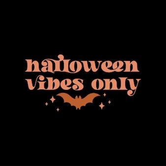 Boho retro happy halloween poster, wenskaart, uitnodiging voor feest. vector illustratie.