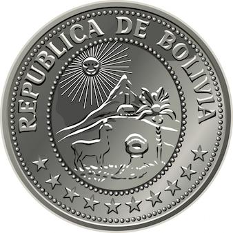 Boliviaans geld, de zilveren centavo vijftig met de afbeelding van een zonsopgang in de bergen