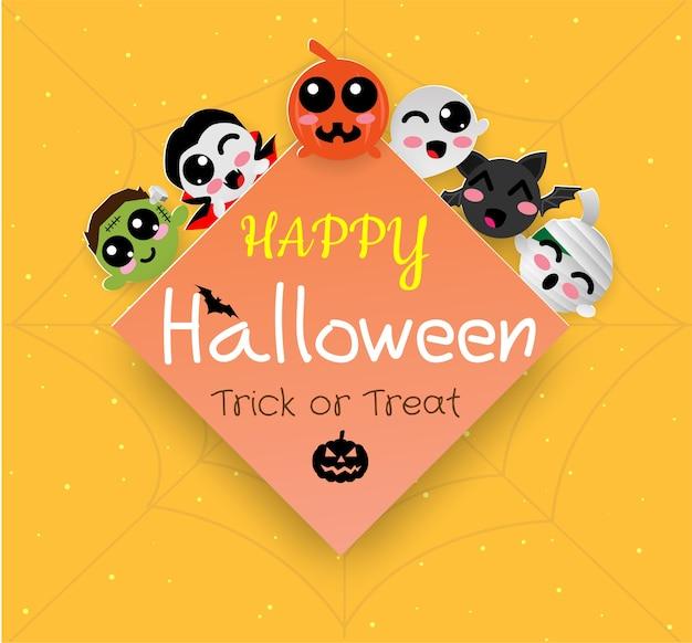 Bon halloween leuk