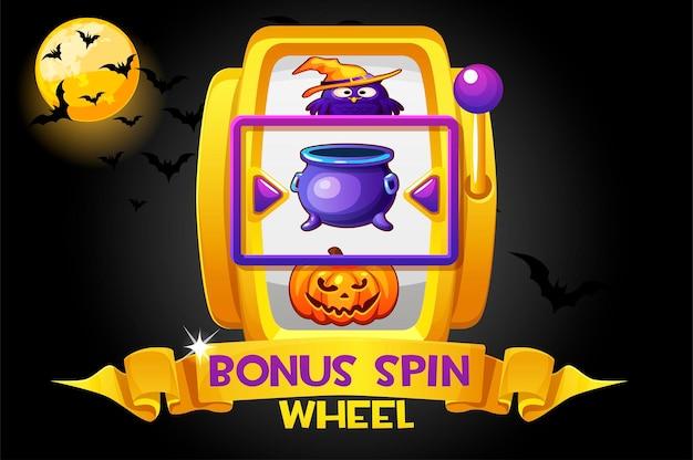 Bonus spin halloween gouden wiel op de achtergrond van de nacht voor games.