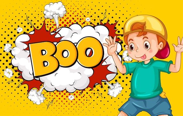 Boo-woord op explosieachtergrond met het karakter van het jongensbeeldverhaal