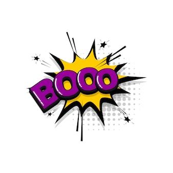 Boom bom komische tekst geluidseffecten pop-art stijl vector tekstballon woord cartoon