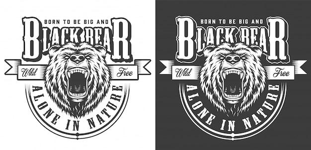 Boos agressieve beer hoofd label