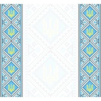 Borduurwerk. oekraïens nationaal ornament met een drietand