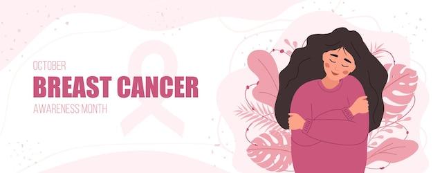 Borstkanker bewustzijn maand banner. gelukkige vrouw die zichzelf knuffelt.