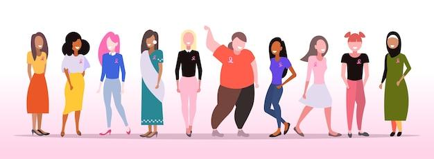 Borstkanker dag diverse groep mix race vrouwen staan samen ziektebewustzijn en preventie