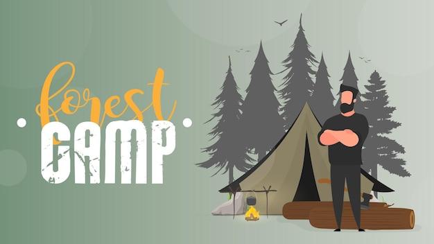 Bos kamp banner