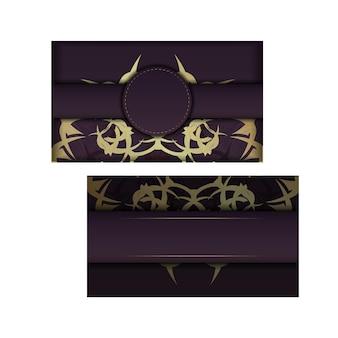 Bourgondische flyer met abstract gouden patroon voor uw felicitaties.