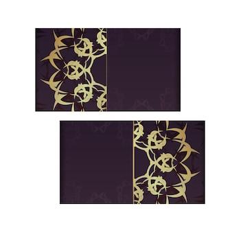 Bourgondische flyer met griekse gouden ornamenten voor uw felicitaties.