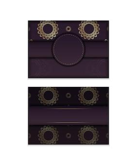 Bourgondische flyer met luxe gouden patroon voor uw felicitaties.