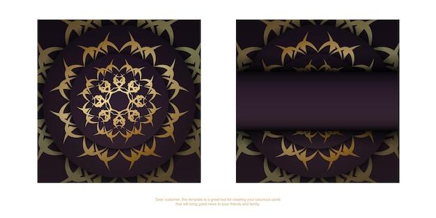 Bourgondische flyer met vintage gouden patroon voor uw felicitaties.