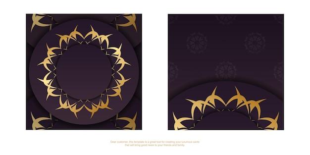 Bourgondische flyer met vintage gouden patroon voor uw ontwerp.