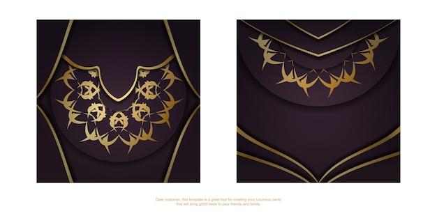 Bourgondische flyer met vintage gouden sieraad voor uw felicitaties.