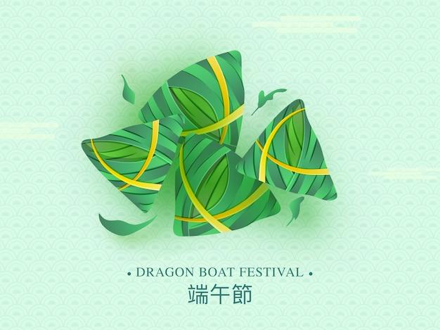 Bovenaanzicht van zongzi met bamboe bladeren op groene cirkel