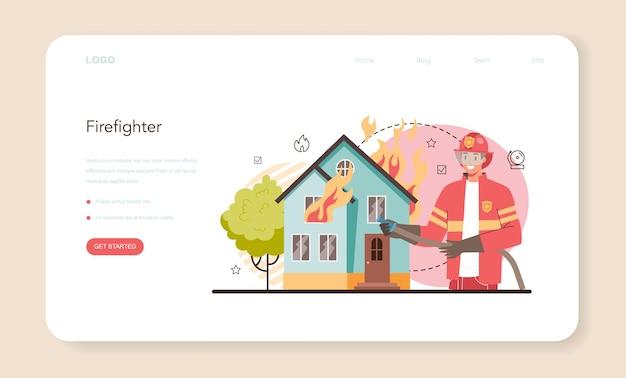 Brandweer webbanner of bestemmingspagina. platte vectorillustratie