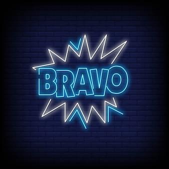 Bravo-woord in neonstijl. bravo neonreclames