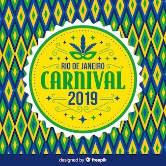 Braziliaans carnaval