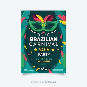 Braziliaanse carnaval flyer partij sjabloon