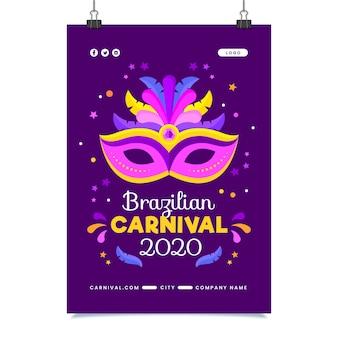 Braziliaanse carnaval folder sjabloon in plat ontwerp