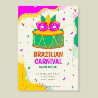 Braziliaanse carnaval platte poster sjabloon