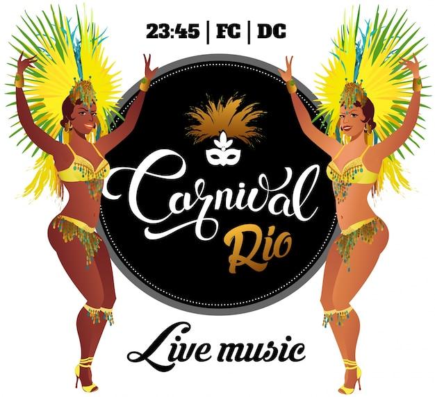 Braziliaanse sambadanser. vector mooie carnaval meisje draagt een festival kostuum is danci