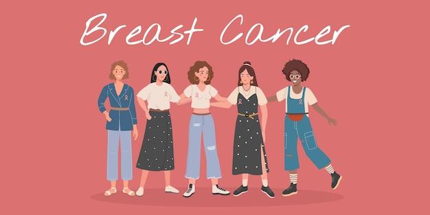 Breast cancer awareness maand van diverse vrouwen vriendengroep samen knuffelen voor ondersteuning, meisje team knuffel concept.