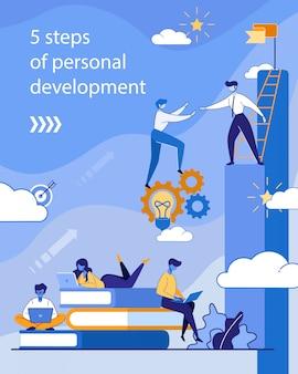 Brochures bieden cursus voor persoonlijke ontwikkeling