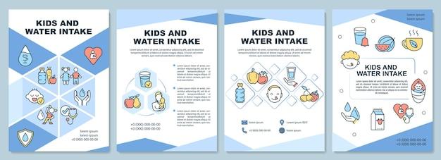 Brochuresjabloon voor kinderen en waterinname. waterhoeveelheid voor kinderen. flyer, boekje, folder afdrukken, omslagontwerp met lineaire pictogrammen. vectorlay-outs voor presentatie, jaarverslagen, advertentiepagina's
