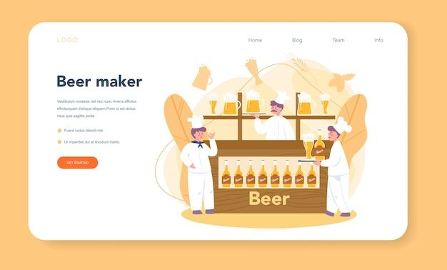 Brouwerij webbanner of bestemmingspagina Premium Vector