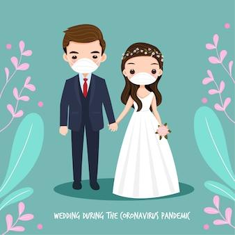 Bruidspaar tijdens de pandamie van het coronavirus