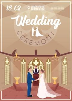 Bruiloft ceremonie uitnodiging platte vector sjabloon. echtpaar in de kerk. betrokkenheidsgebeurtenis. brochure, boekje conceptontwerp van één pagina met stripfiguren. huwelijksviering flyer, folder