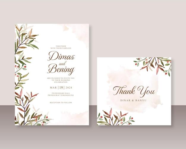Bruiloft uitnodiging set met bladeren aquarel schilderij