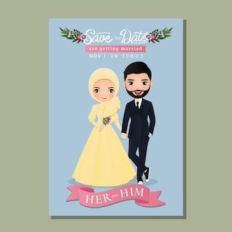 Bruiloft uitnodigingskaart de bruid en bruidegom schattige moslim paar cartoon met bloem decoratie
