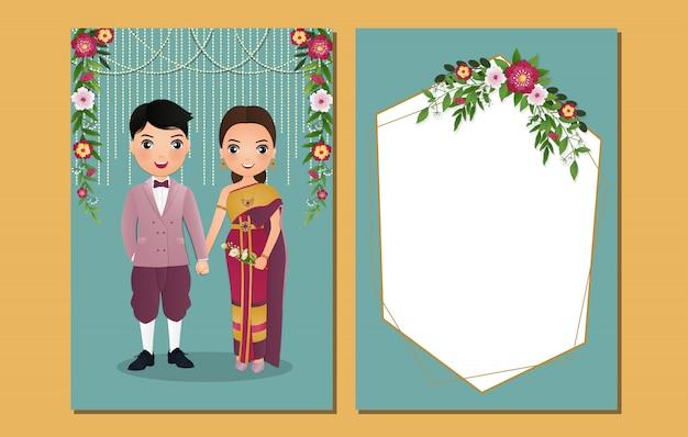 Bruiloft uitnodigingskaart de bruid en bruidegom thaise schattig paar stripfiguur.