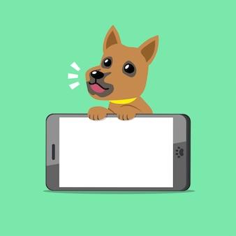 Bruine hond en grote smartphone, stripfiguur