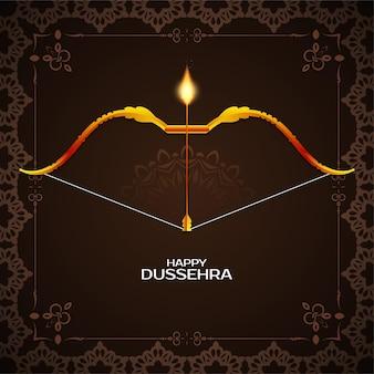 Bruine kleur happy dussehra festival groet achtergrond vector
