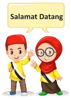 Brunei jongen en meisje zeggen hallo
