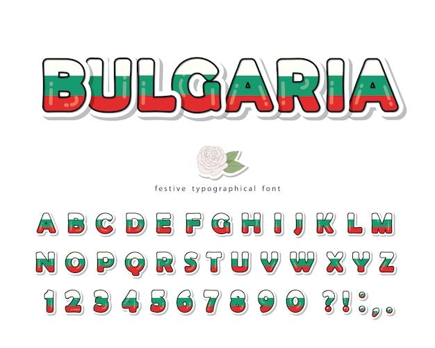 Bulgarije cartoon lettertype. bulgaarse nationale vlagkleuren.