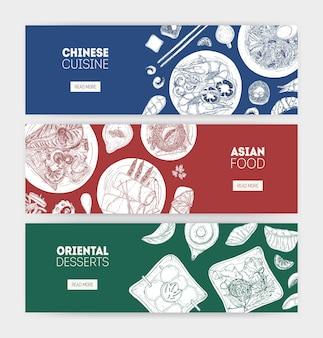 Bundel van zwart-wit horizontale webbanners met aziatische keukenmaaltijden liggend op platen hand getekend met contourlijnen op gekleurde achtergrond. realistische illustratie voor restaurantpromotie.