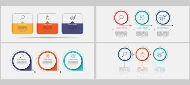 Bundel zakelijke infographics set met 3 opties of stappen