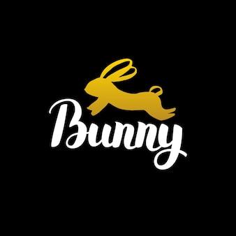 Bunny handgeschreven kalligrafie. vectorillustratie van belettering paasvakantie ontwerpelement.
