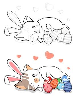 Bunny kat en eieren in paasdag cartoon gemakkelijk kleurende pagina voor kinderen