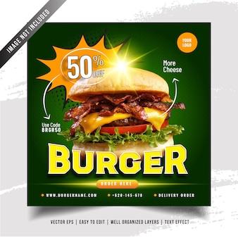 Burger menu promotie sociale media sjabloon voor spandoek