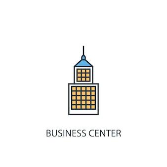 Business center concept 2 gekleurde lijn pictogram. eenvoudige gele en blauwe elementenillustratie. business center concept schets symbool ontwerp